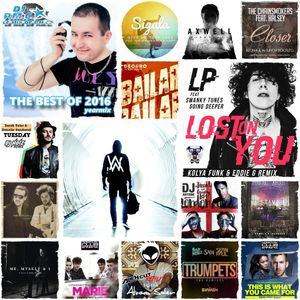 LE MIX DE PMC *THE BEST OF 2016*