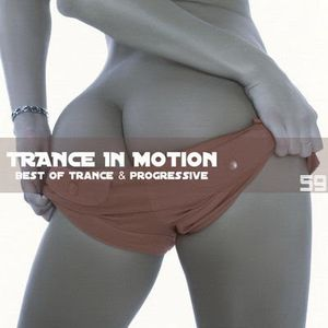 DJGorof!@Trance!!Progressive Trance!!!