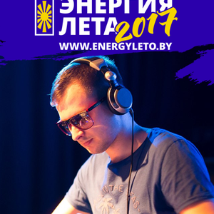 VIC - Live from Summer Energy 2017 (Minsk, Dream Land, 01.07.17)