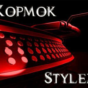 Mr. Kopmok - MyNIsKo HHC Vol. 1