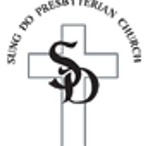 Sung Do Church Sermon (Feb 23, 2014)