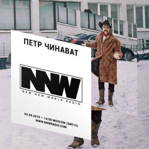 Petr Chinavat - 3rd September 2019