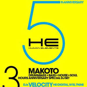 Makoto - Studio Mix 2010 for Human Elements 5th Anniversary