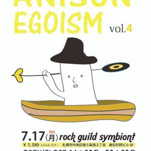 anison egoism Vol.4の自分の演奏履歴で録音してみた