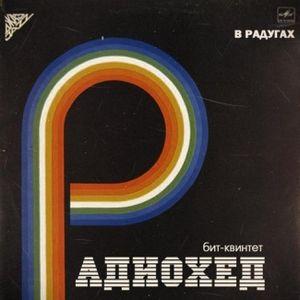 home radio - 15/01/2012 (openstream.ru)