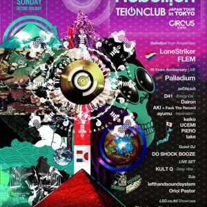 Live Set at Circus Tokyo