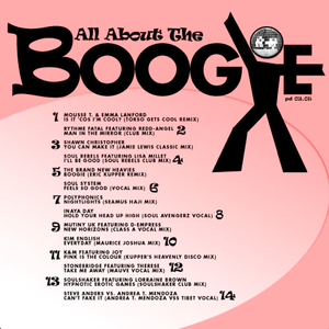 All About the Boogie