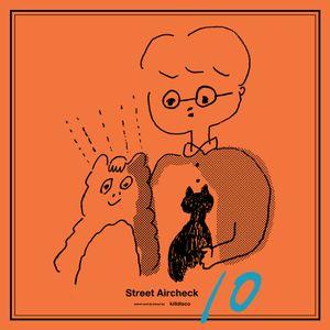 street aircheck 10