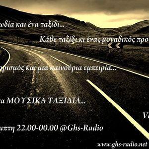 Music Trips (10/05/2012) [Mousika Taksidia on GHS-Radio]