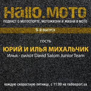 Hallo MOTO, 9-й выпуск, 06.05.2016