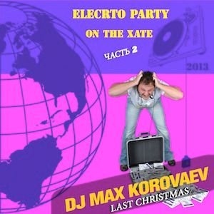 DJ Max Korovaev - Electro Party On The Xate 2013 (Part2)