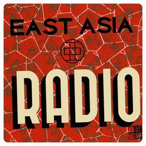 East Asia Radio-20-12-2016