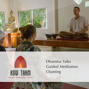 Day 0 - Evening Talk (Meditation Instructions)