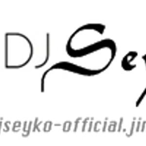 Dj Seyko - Vocal Mix 2011 ( www.djseyko-official.jimdo.com )