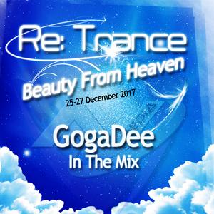 Re: Trance- Beauty From Heaven (Avivmedia.com) 27.12.2017