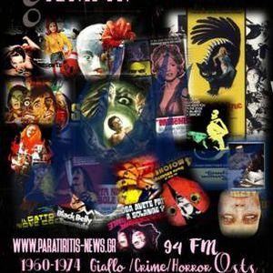 Radio Show ΜΕΣΑ ΣΤΗ ΒΡΩΜΙΑ  19.O4.2O17