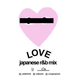 LOVE japanese r&b mix