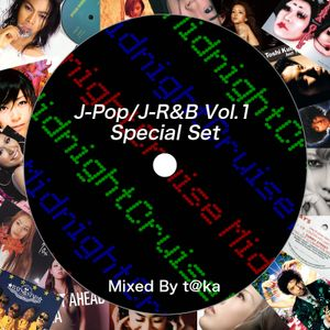 Midnight-cruise Special Set - J-Pop/J-R&B Vol.1