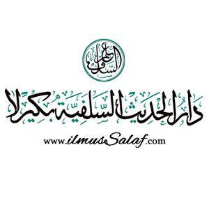 076 Khutba - Qualities of Prophet Ibrahim