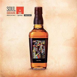 SupaGroovalistic 15-01-13 w/ Huggy Beer