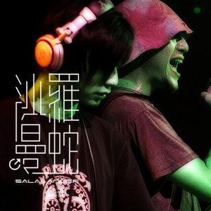 沙羅曼蛇Salamander Yen & Z DJ SET@河岸留言 15.Dec.2013