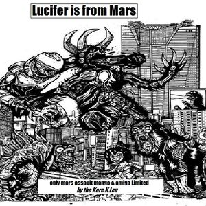 Lucifer is from Mars