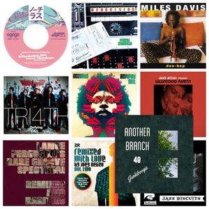 Another Branch #48 Jazz Funk Soul Free Lounge 20 JUL 2020