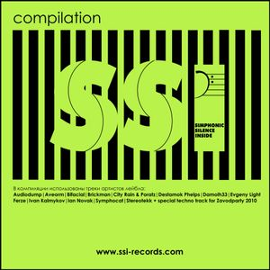 ssi records compilation