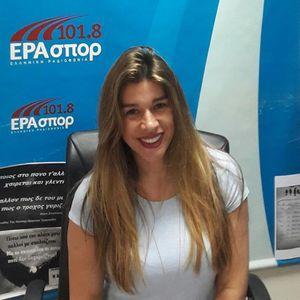 Η Έρρικα Πρεζεράκου στην ΕΡΑ Σπορ 101,8 (15/5/2017)!