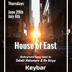 House Of East 7:6:2017 Sakaki N & Go Kiryu pt 2