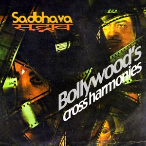 Sadbhava