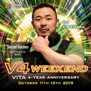 """DJ KAZUbou - """"Secret Garden"""" VITA 4-YEAR ANNIVERSARY 2019.10.13"""