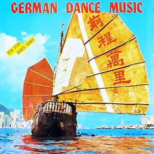 German Dance Music (1986)