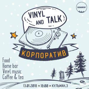 Stwone / Vinyl and Talk 05 (45's vinyl only)