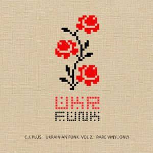 C.J. Plus - Ukrainian Funk. Vol 2 (Rare Vinyl Only)