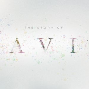 The Story of David: Getting to Know God | October 28, 2018