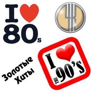 Back to USSR 80's & 90's