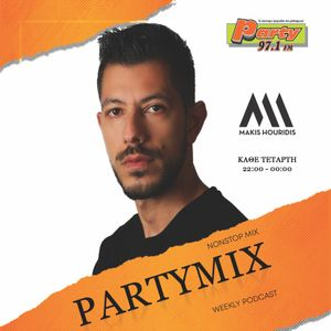 Party Mix #124 (May 2021)