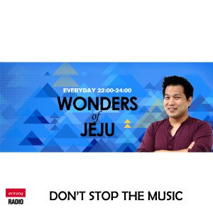 Wonders of Jeju 7 April 2016: Dont Stop The Music