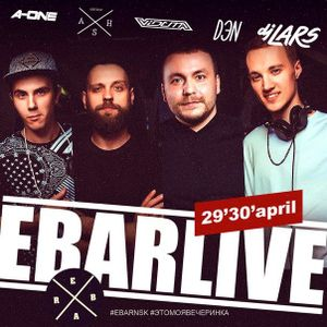 A-One @ LIVE E-BAR PART 1 @ 30.04