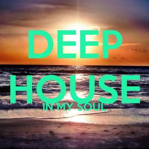 Deep Soul Club Mix September 2015 (Mixed By DJ Vain)