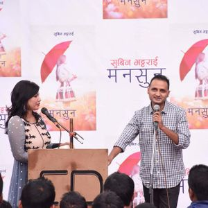 "Unveiling of ""Monsoon"" by Subin Bhattarai"