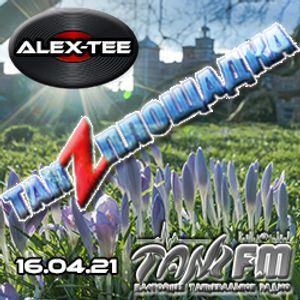 Tanzploschadka - SEASON 2021 - 16.04.2021 - part 2 - mixed by Alex-Tee