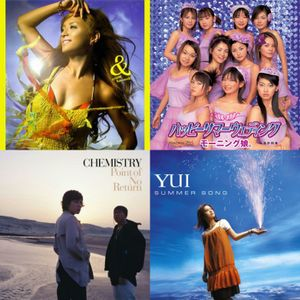 00's J-Pop 夏 Summer Non Stop Mix
