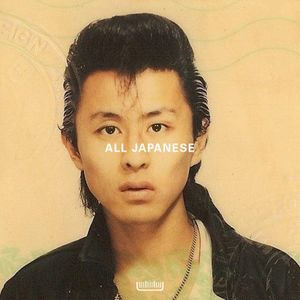 123 - All Japanese Special