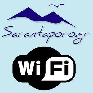 Για το ασύρματο κοινοτικό δίκτυο sarantaporo.gr μιλά ο κος Αντώνης Μπρούμας στο StarClassic Radio