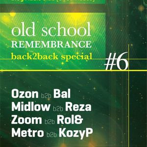 Ozon b2b Bal - Old School Remembrance #6 set
