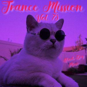TRANCE MISSION VOL.73