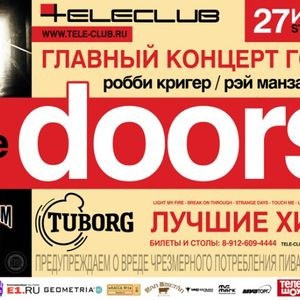 The Doors 27.06.12 @ Tele-Club