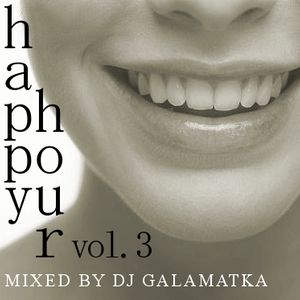 Happy Hour_Vol.3